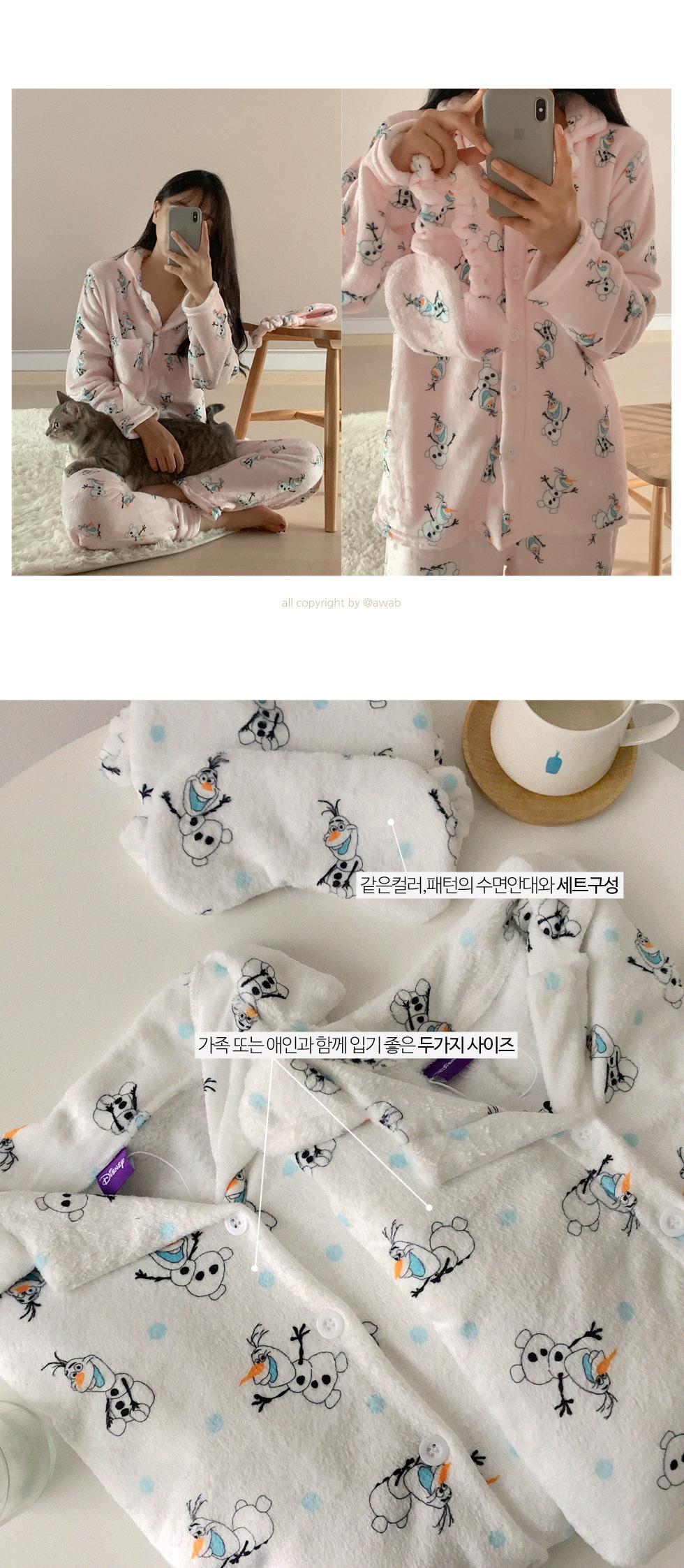 #homewear:_Wolaf sleep pajamas set