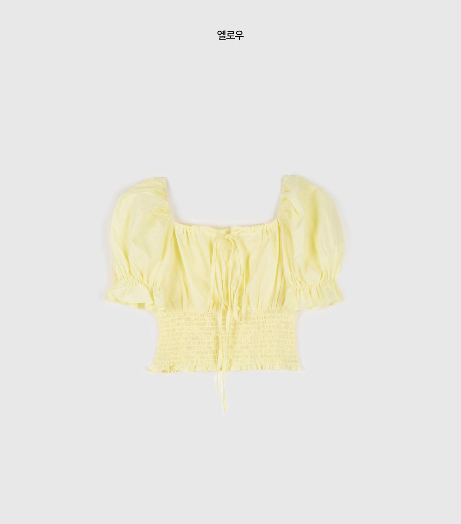 Smoked puff cropped blouse