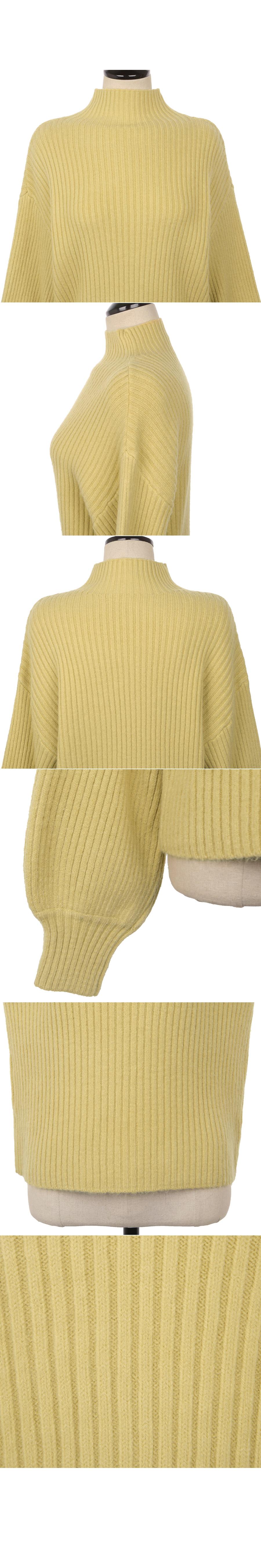 Mosty knit ivory