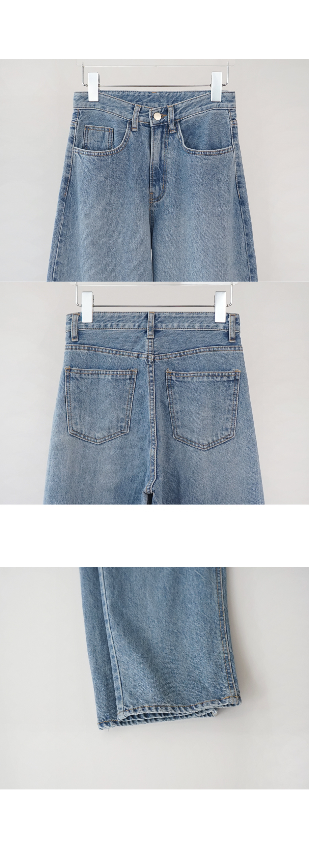 semi pot line denim pants (3colors)