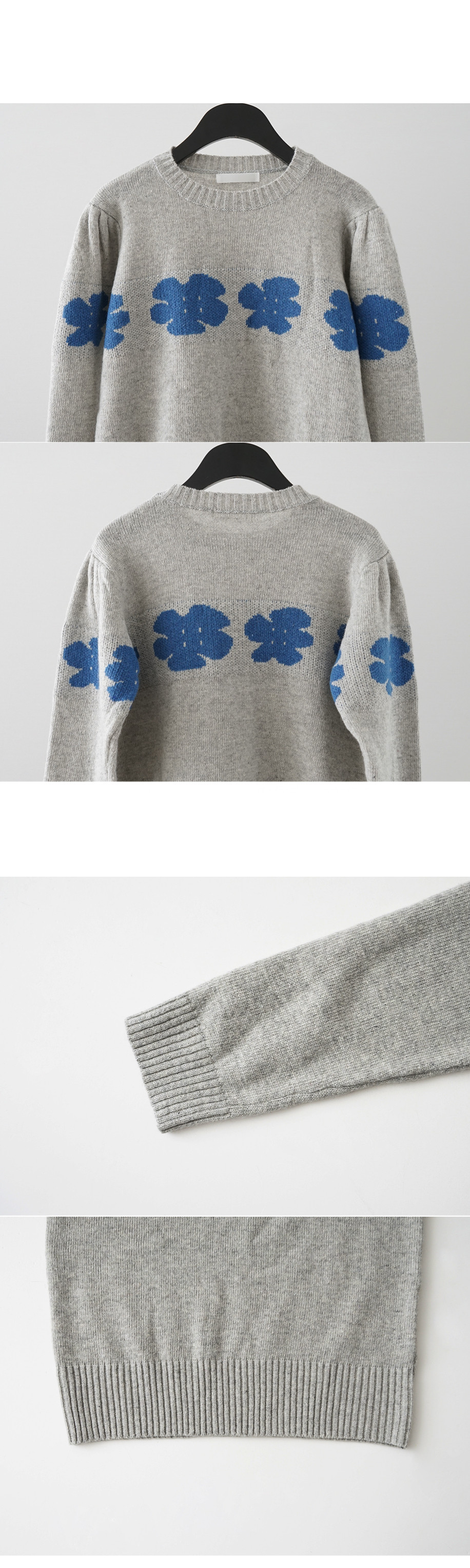 flower puff knit