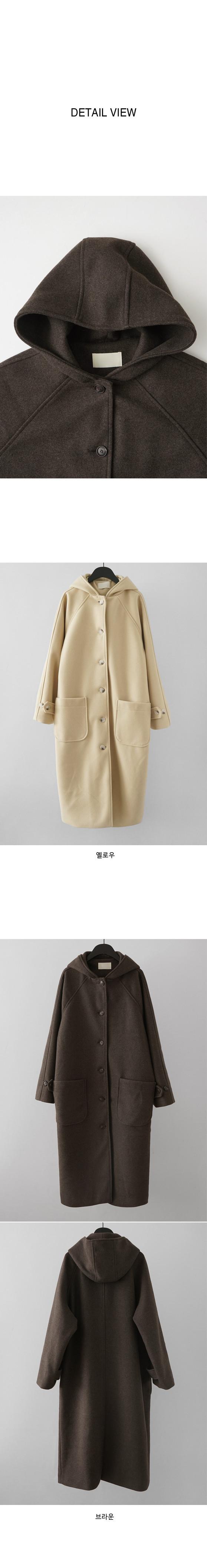 soft hood long coat