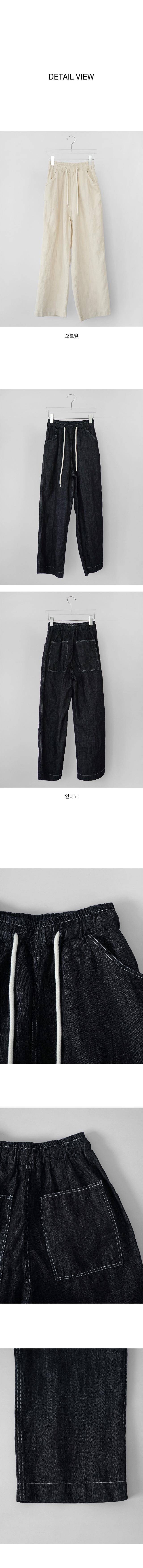 hard texture banding pants