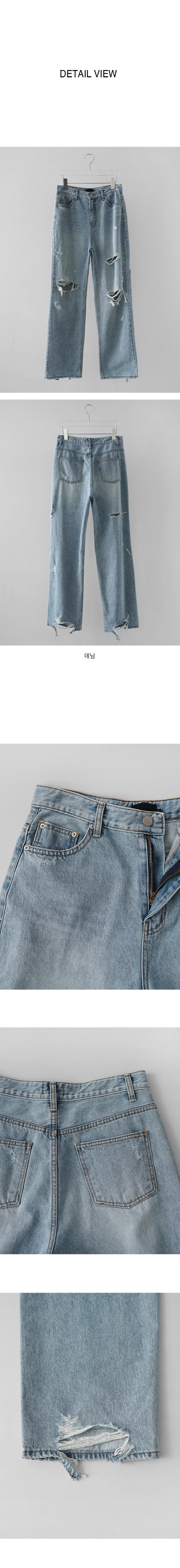 destroyed denim pants