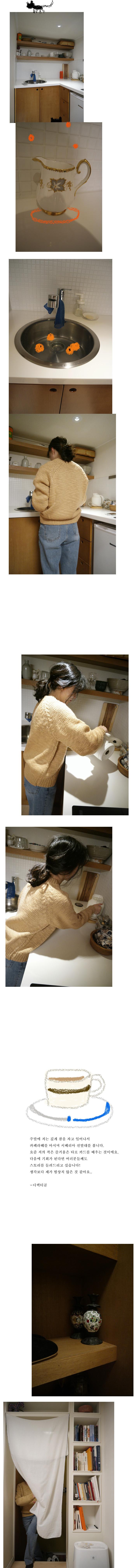 heavy slub warm knit