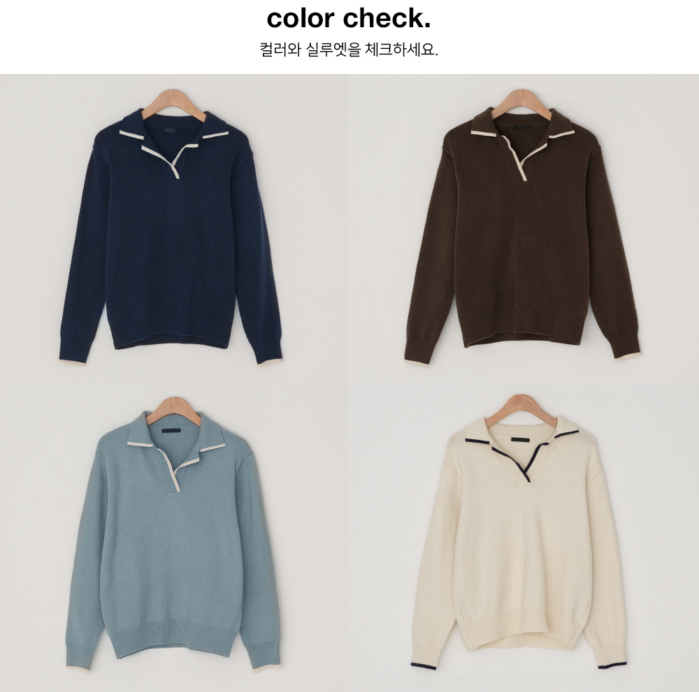 Chowder Color Open Collar Neck Knit