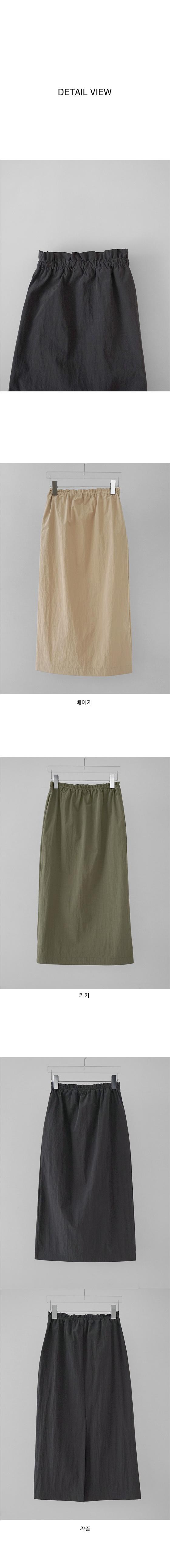 crispy H-line skirt