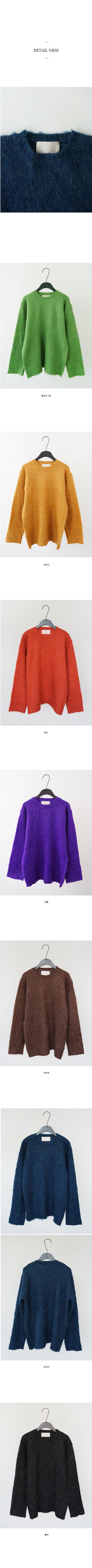 melange loose-fit knit (7colors)