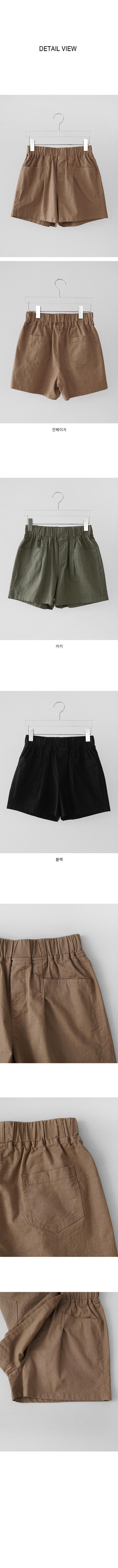 casual banding shorts