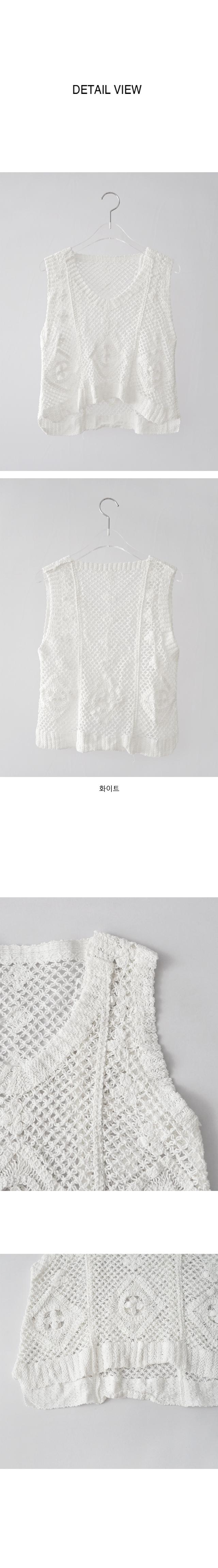 cozy knitting vest