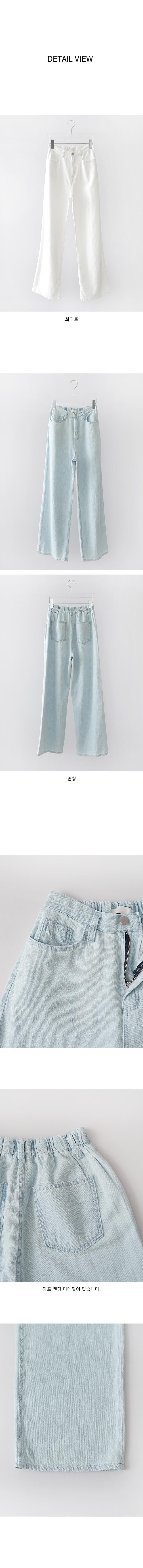 flexible cotton daily pants