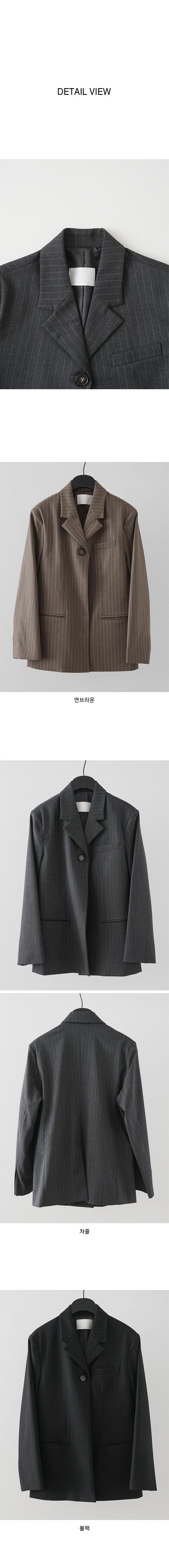 stripe single button jacket