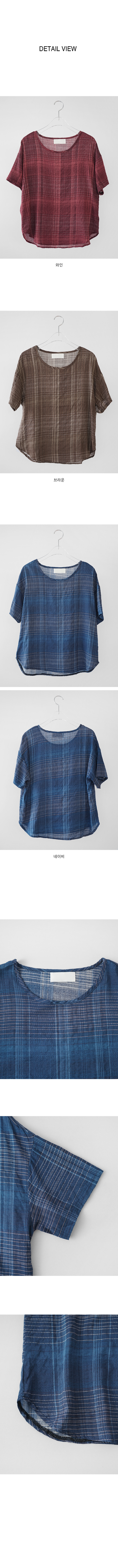 easy check blouse