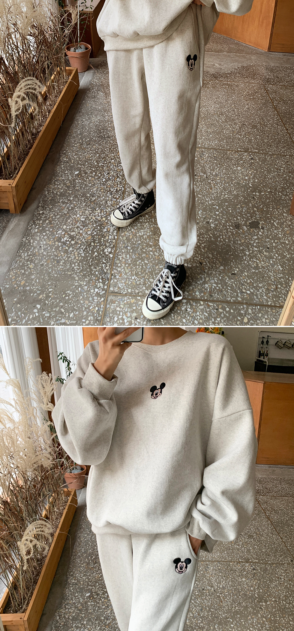 Mickey Embroidery Jogger Set