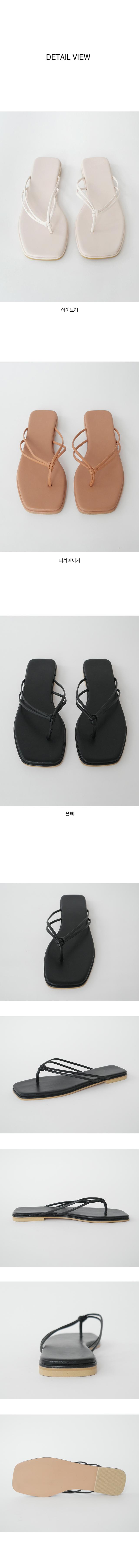 2-line twist sandals