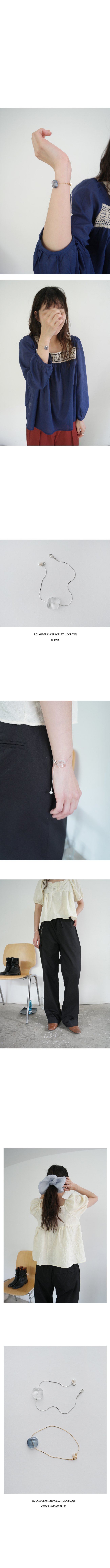 rough glass bracelet