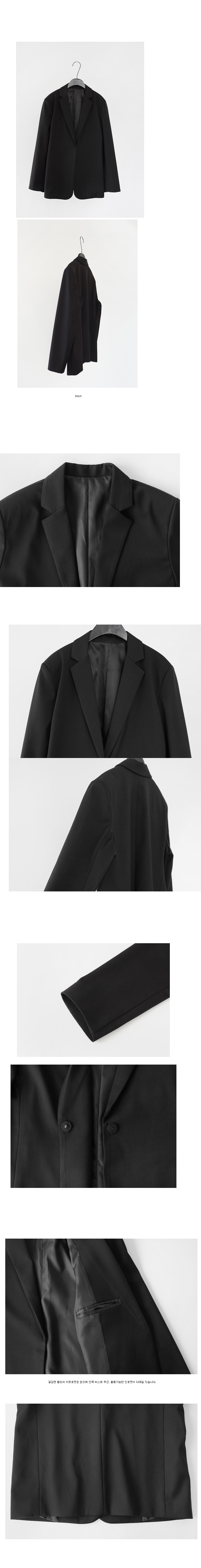 flavour stock black jacket