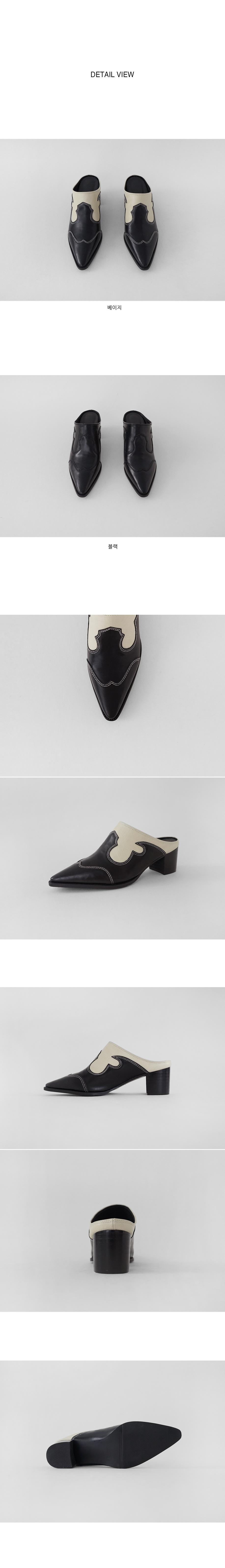 western mull middle heels