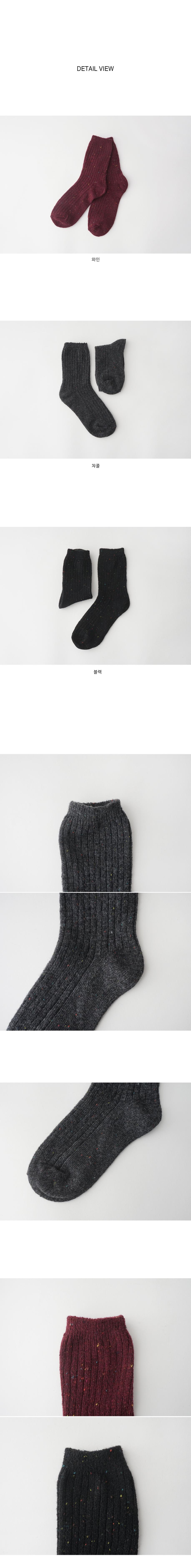calm color melange socks