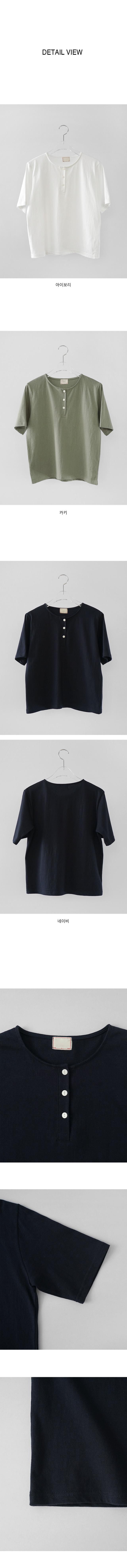 flat button T-shirt