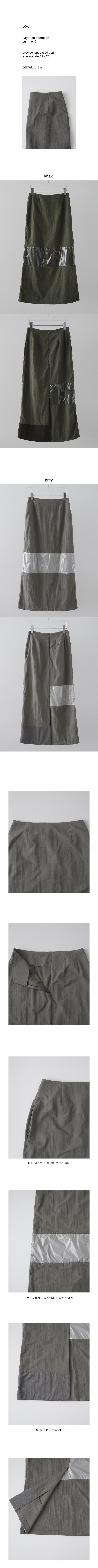 texture block maxi skirt