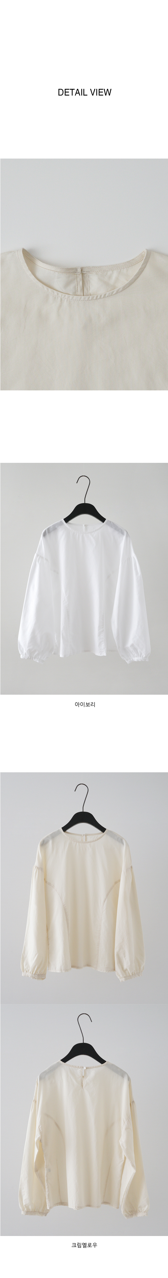 round silhouette blouse