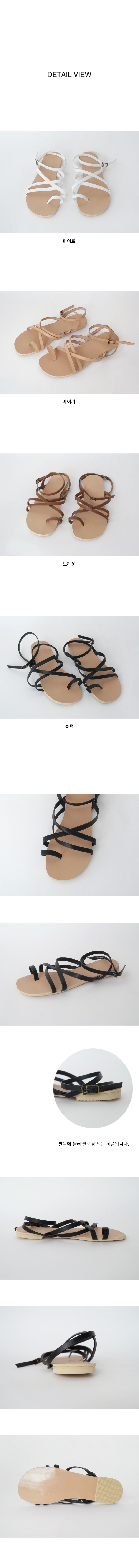 strap buckle sandals