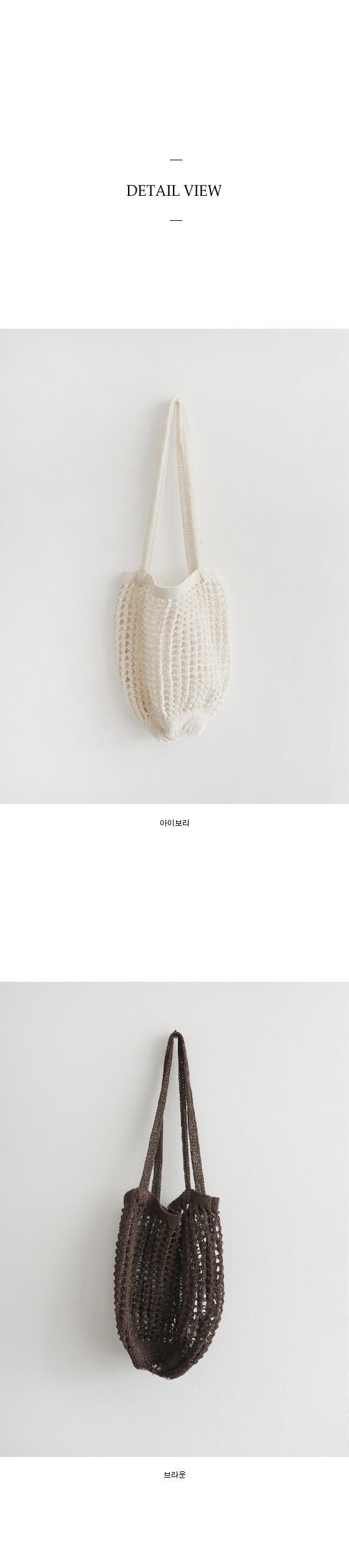 net knitting small bag