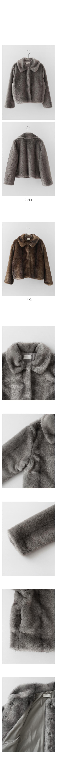 posh fake fur jacket