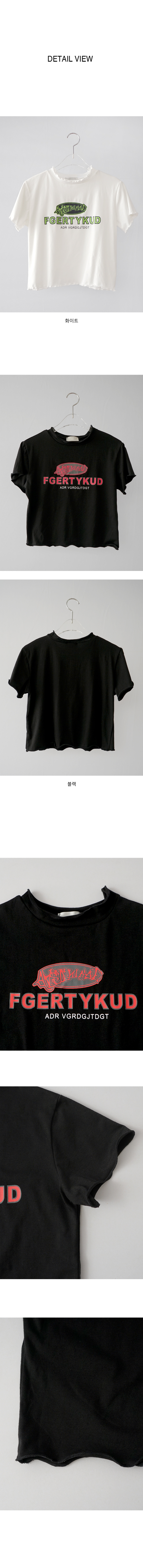 graphic frill top