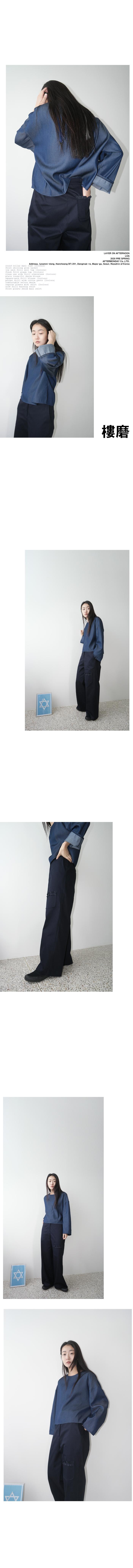plain loose-fit denim blouse
