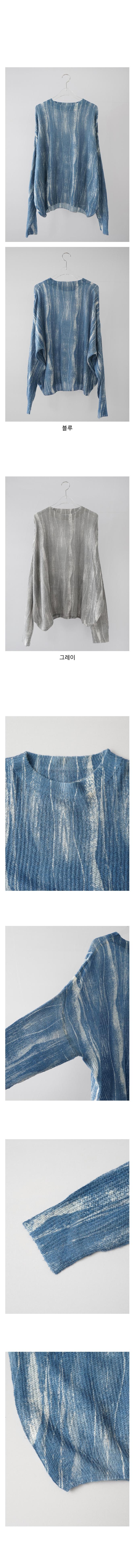 waving sensitive color knit