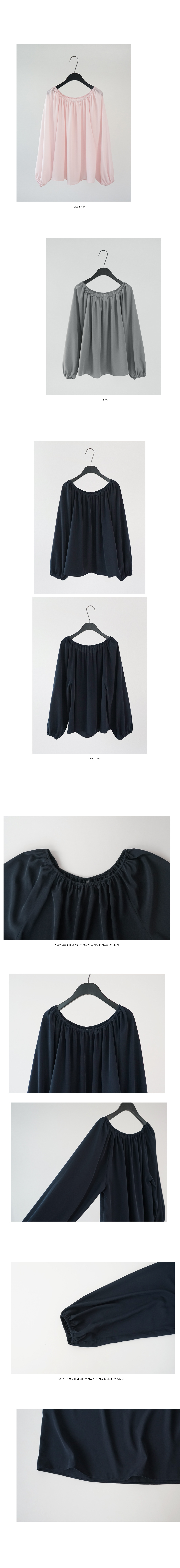 delicate shirring puff blouse (deep navy)