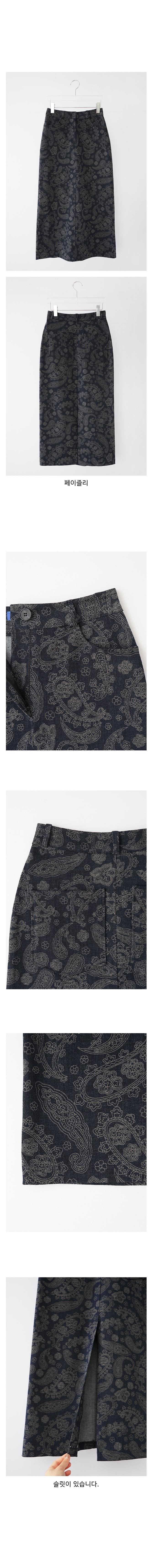 deep mood paisley skirt