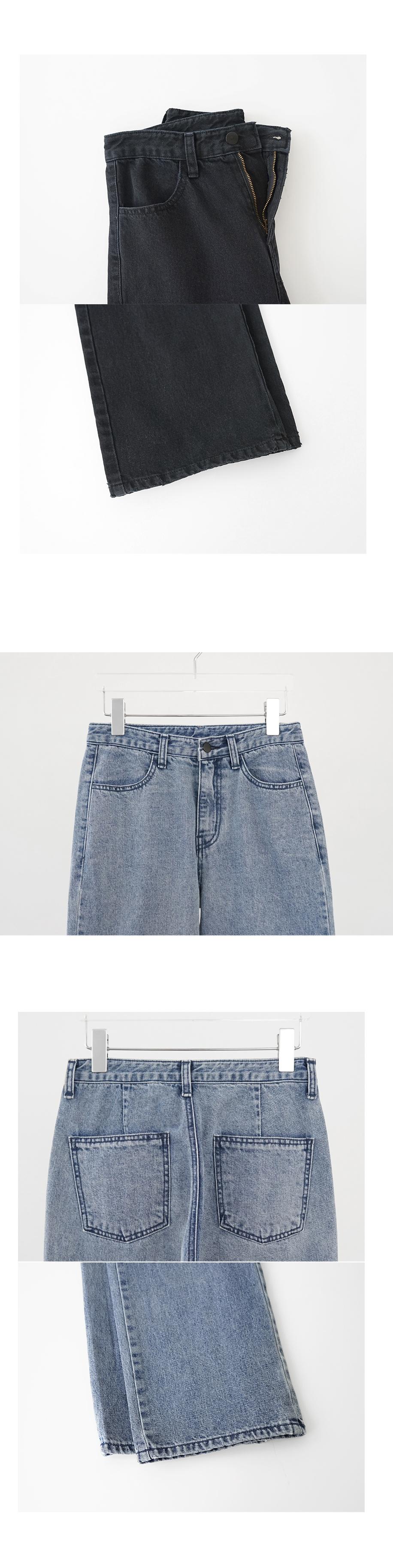 flared washing jean 2 (washing black)
