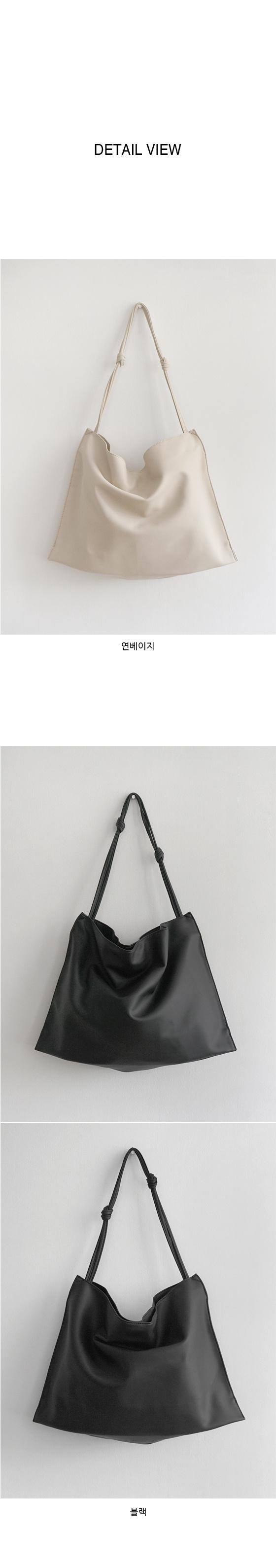 basic mood shoulder bag