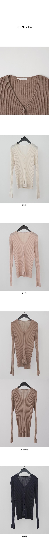 soft texture ribbed cardigan