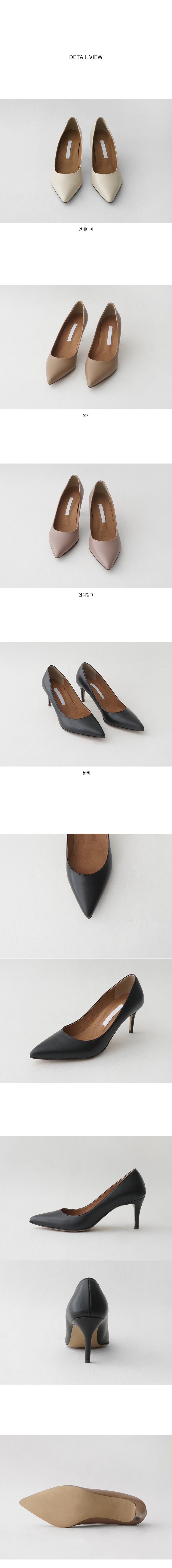 scent leather semi high-heels