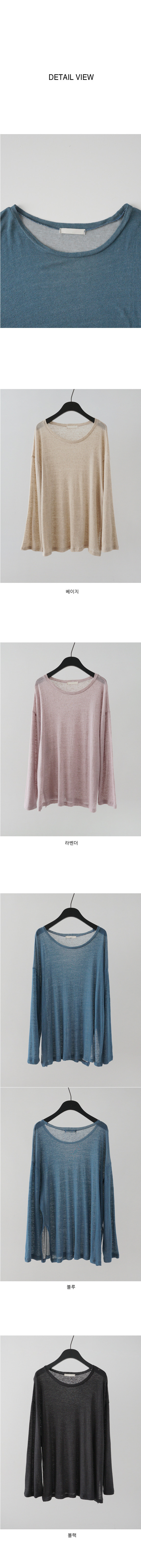easy daily linen T-shirt