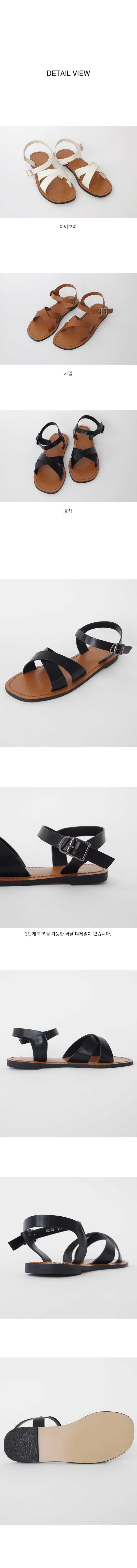 cross detail sandals