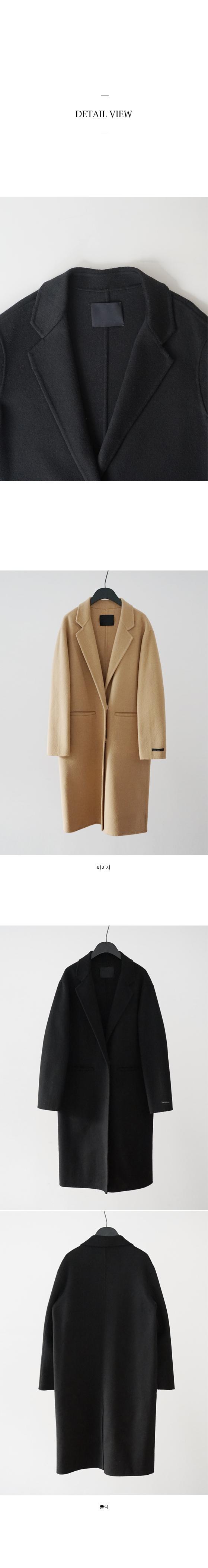classic mood button coat