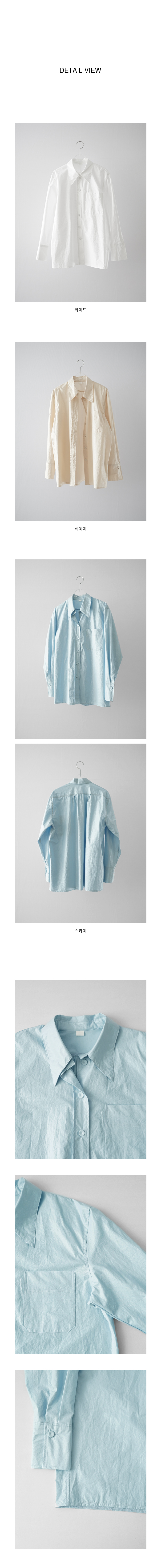 sensual glossy crack shirt