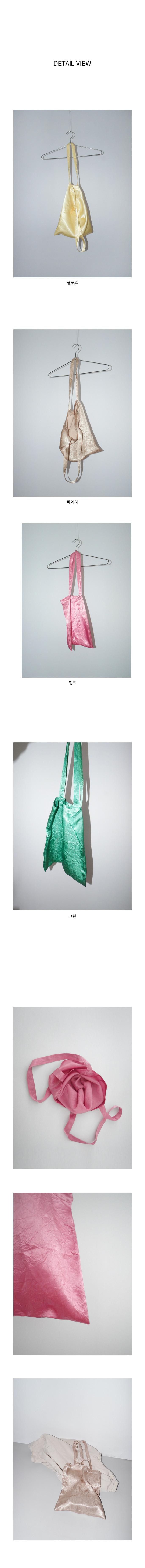 kitsch satin point shoulder bag