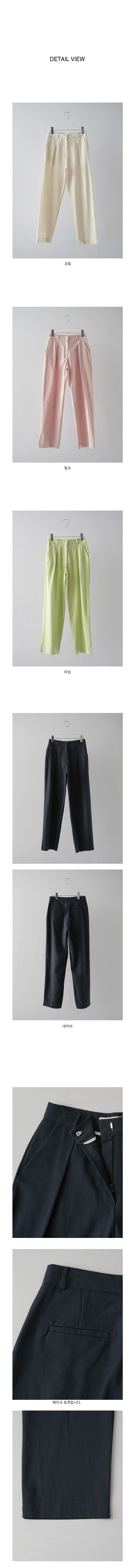 straight pintuck cotton pants