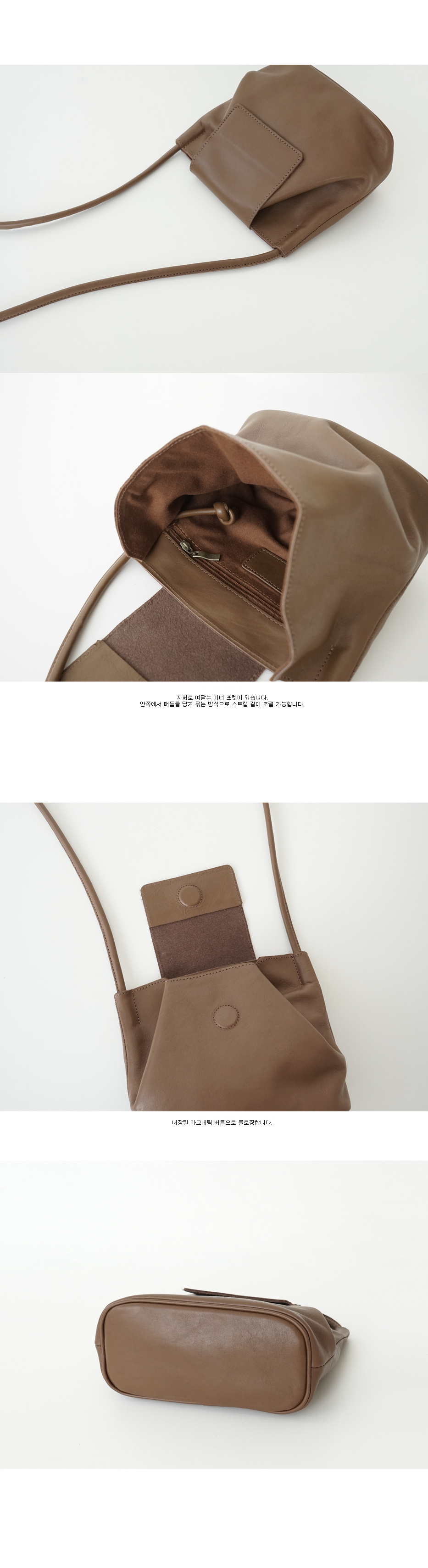 real leather flap bag (2colors)