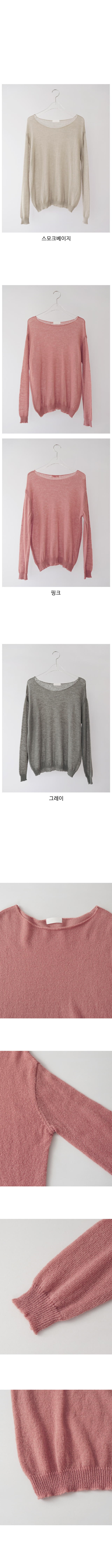 natural loose-fit knit