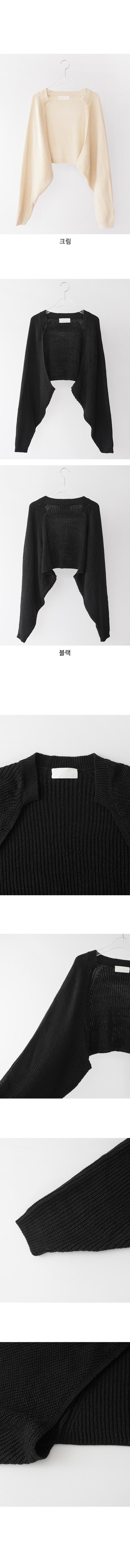 bolero knitting cardigan