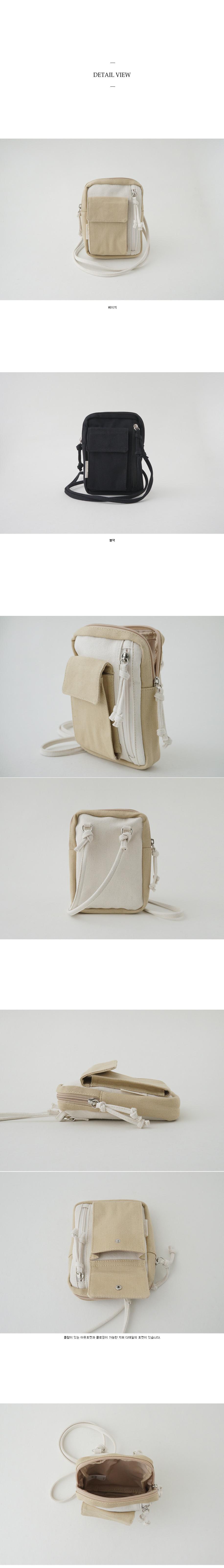 casual color block mini bag