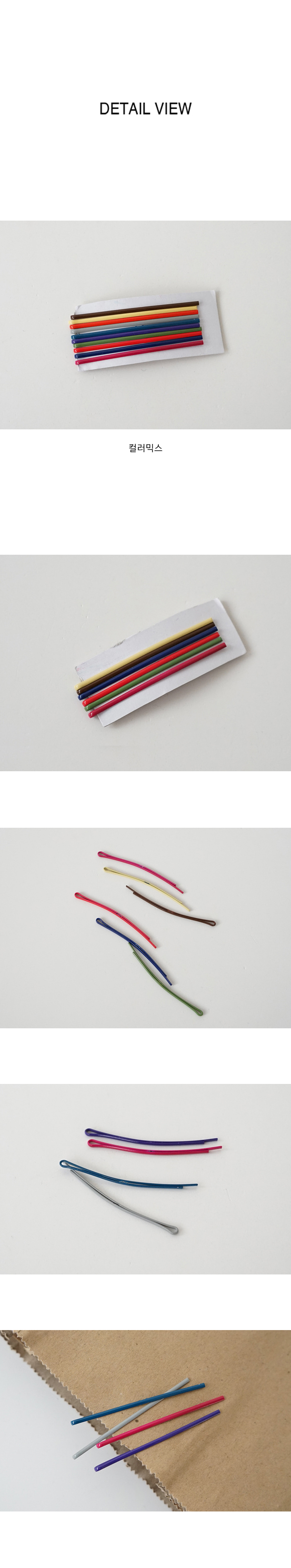 color mix hairpin