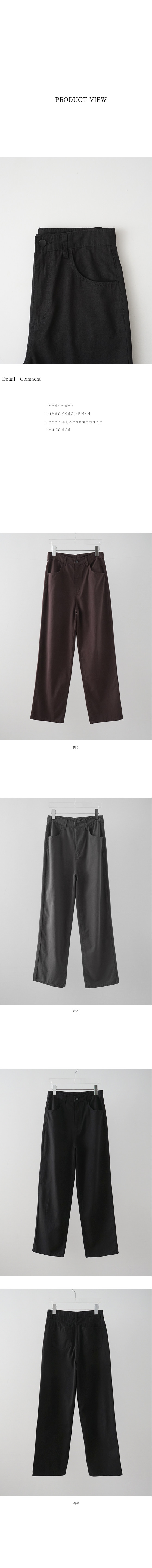 wearable basic cotton pants